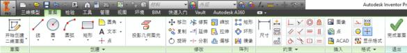 Čínský jazykový balíček