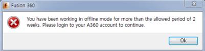 Fusion360-offline-omezení