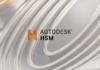 Autodesk-HSM